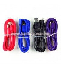JBL Micro USB Charging & Data Cable