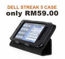 Dell Streak 5 Case