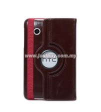 HTC Flyer 360 Degree Rotation Leather Case - Brown