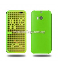 HTC One M8 OEM Dot View Flip Case - Green
