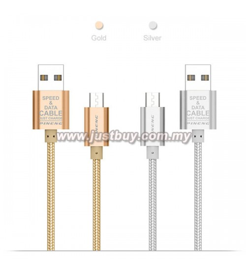 PINENG PN-306 High Speed Micro USB Charging & Data Cable