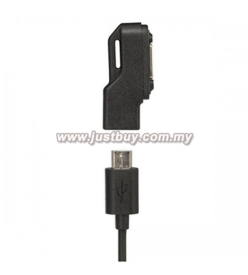 9fb71c6dc1f Buy Sony Xperia Micro USB To Magnetic Charger Connector Adapter Malaysia