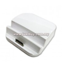 iPad 2, iPad 3 Dock - White