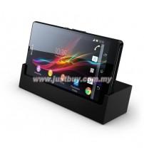 Sony Xperia Z L36h DK-26 Charging Dock