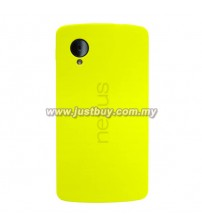 Google Nexus 5 Bumper Case - Yellow