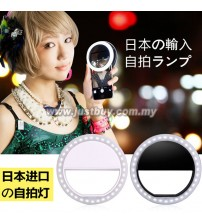 Smartphone High Illuminate Selfie Ring Light