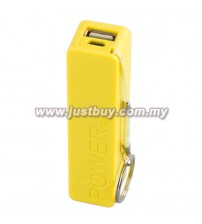 Mini Perfume 2600mAh Power Bank - Yellow
