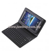 Samsung Galaxy Tab P1000 Bluetooth Keyboard Leather Cover