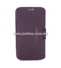 Samsung Galaxy Note 2 N7100 VIP Flip Case - Brown