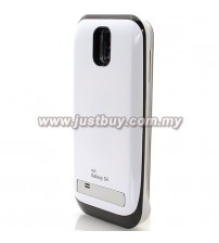 Samsung Galaxy S4 3200mAh Battery Case - White