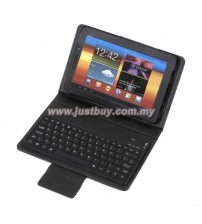 Samsung Galaxy Tab 3 7.0 Bluetooth Keyboard Leather Case