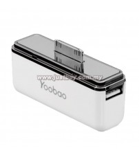 Yoobao YB616 2800mAh Power Bank Battery