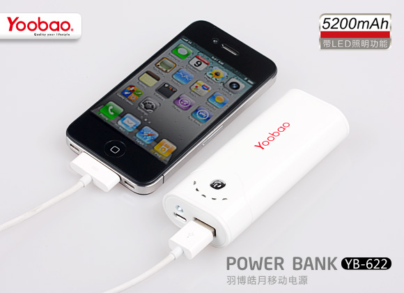 buy yoobao yb622 5200mah power bank battery malaysia. Black Bedroom Furniture Sets. Home Design Ideas